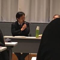 東洋大学中小企業経営革新等支援機関コモンズ