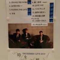 TSUKEMEN LIVE 2019 ~時を超える絆~