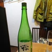 清凜 (セイリン)