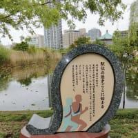春先の、あちこち美術館巡り ~皇居&東京都・三菱1号館美術館巡り~ (三)