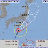 台風12号 ③