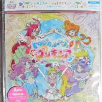 Viva! Spark! トロピカル~ジュ!プリキュア CD