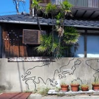 ありがとう#naoshima695☆直島の街角から