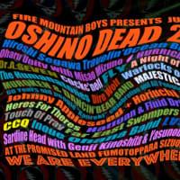 OSHINO DEAD 2019 へGo!