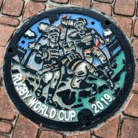 ラグビーのまち東大阪市のご当地マンホール。