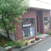 バボラ専門店