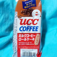 缶コーヒーじゃないよ、
