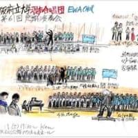 第61回大阪府立大学混声合唱団EWACHOR演奏会風景(スケッチ&コメント)