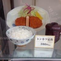 もとや食堂  京橋本店 (大阪市都島区)前編
