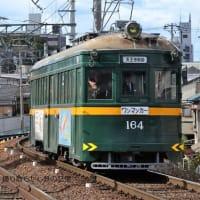 阪堺電気軌道 神ノ木電停(2013.1.4) モ164 天王寺駅前行き