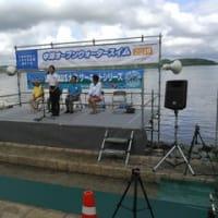 中海オーープンウォータースイミング大会の結果報告