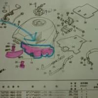 VFR800 フューエルタンクを新品に交換する その5