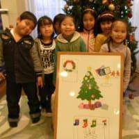 とりあえずクリスマス絵本!!!期間限定プレゼントあり