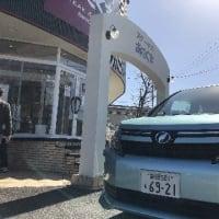 円山花木園ドライブ♪