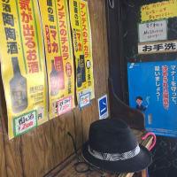 異国情緒あふれる港町横浜   (536)   ひとり言