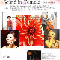 sound in temple