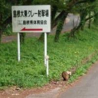 20180422 布部-奥出雲-雲南サイクリング