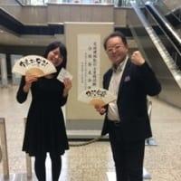 12月4日(水) 宅建試験合格発表 見に行きませんか?  ~ 東京都庁にて ~