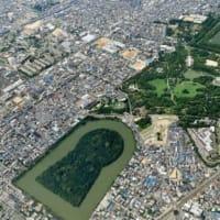 日本の宝 仁徳天皇陵と世界遺産 百舌鳥古市古墳群