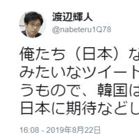 南北統一!( ゚д゚)エーーッ(2)
