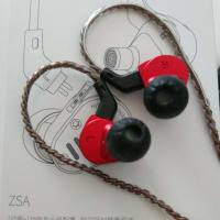 KZ ZSA購入