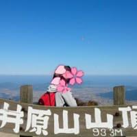 糸島市井原山へ山登り
