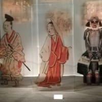 総合展示「先史・古代」リニューアル(国立歴史民俗博物館)
