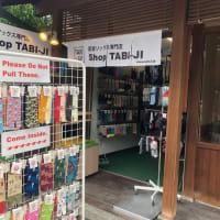 Shop TABI-JI