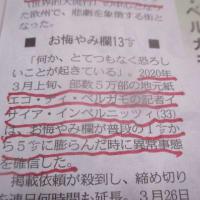 太陰暦:師走 四日 lunarss calender  Siwasu  4  day