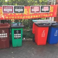上海でのゴミ強制分別開始