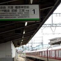 奈良・日本で初めてお札になった人物の「神功皇后陵(じんぐうこうごうりょう)」
