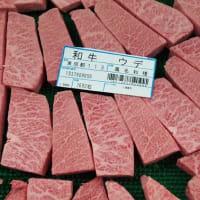 秋川牛(東京都産)で作るサイコロステーキ