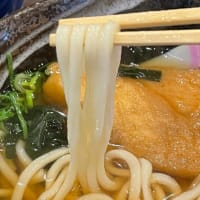 鯖の棒寿司セット