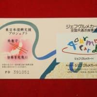 【配当(期末)】八洲電機(東1・3153)