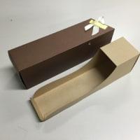 【事例紹介】パウンドケーキのかっこいいパッケージ
