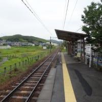 名鉄 三河鹿島駅