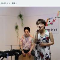 竹野留里さんの生ライブ&アーカイブ