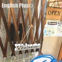 【完全予約制】 ZoomでのEnglish Plus学校説明会を始めました(日本語編)