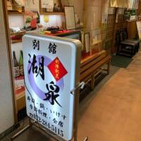 創作割烹「湖月別館」・・・泉ヶ丘駅前のショッピングモール「南専門店街」1階