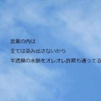 空詩 #39