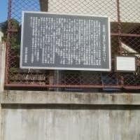 中島敦展(神奈川近代文学館~11月24日)