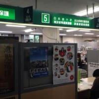 鎌倉市役所、生活保護窓口を封鎖する「水際作戦」
