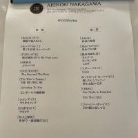 「中川晃教 20th ANNIVERSARY Musical Season」8/9