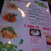 伊勢市「イタリアンキッチン グリュック」のランチ食べてきました~(^^)
