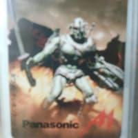 「パナソニック」ブランド第一号「MSX2 FS-A1」といえば、「アシュギーネ」