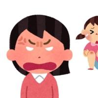 子供の怪我と土下座