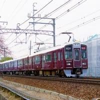 一応、「梅田」行きも撮ってた様です(苦笑)  阪急9000系 #2