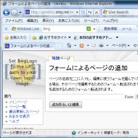 MediaWikiをレンタルサーバに作ってみた