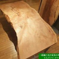 1348、いい表情をしているカエデの一枚板。嫁ぎ先の素敵なお客様が決まりました。一枚板と木の家具の専門店エムズファニチャーです。