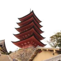 宮島 弥山に登る